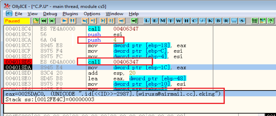 Figure 2.2. Decrypting a new extension from the configuration block