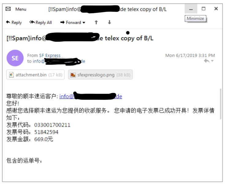 Figures 2 and 3: Variant of spam email sent to recipient (translated from Chinese)