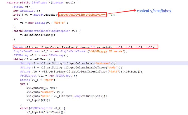 Android banking malware masquerades as Flash Player