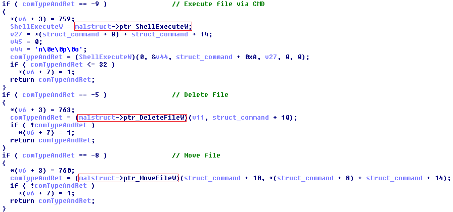 CVE-2017-11826 Exploited in the Wild with Politically Themed RTF